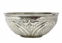 Moroccan Hammam Bowl Vintage made of Silver Maillechort Hand Engraved Large 19.5cm 7.7'' (Ref HB25)
